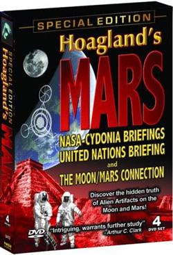 HoaglandsMars-250